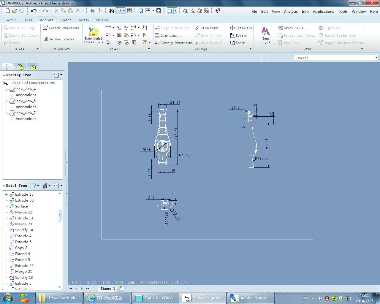 产品造型设计-产品结构工程图如实的反映产品的结构尺寸,准确的